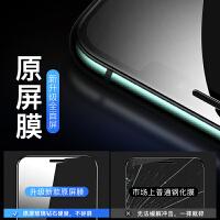 苹果11钢化膜iPhone11pro手机max全皮覆盖防指纹苹果11maxpro全包全玻璃抗蓝光屏保11pro手机膜原