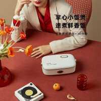 �n��大宇��犸�盒免注水自�岵咫�可保�丶�犸�菜神器上班族便��盒