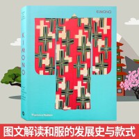 KIMONO 和服 日本传统服饰设计参考书籍