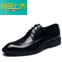 新品上市男士雕花真皮商务正装皮鞋英伦45结婚鞋46大码47男鞋48黑 黑色
