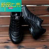 新品上市加大码全运动鞋男皮鞋防水防臭男鞋男土防滑厨师上班工作鞋48 黑色