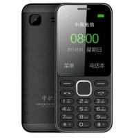 守护宝 上海中兴 CV28 老人机大字大声直板按键老年功能机备用手机 电信2G版