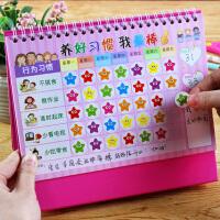 儿童成长自律表生活记录卡表扬幼儿园学生宝宝小红花奖励贴纸贴画
