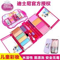 儿童化妆品公主彩妆盒套装小女童女孩手提箱玩具娃娃礼物