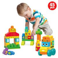 费雪美高婴幼儿大颗粒积木儿童1-5岁宝宝早教拼插玩具防误吞