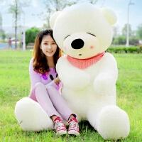 公仔熊猫抱抱熊抱枕泰迪熊布娃娃毛绒玩具熊送女友礼物超萌女玩偶 米白色瞌睡熊 1.2米