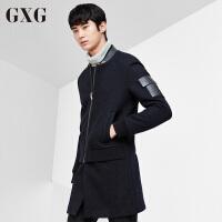 GXG男装  冬季男士修身商务气质时尚黑色毛呢大衣#64226133