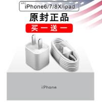 iphone6数据线官配6s手机p充电线器头ios原装正品ipad2米闪充8X加长7plus原配官方sp快充cd原厂认