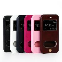 【订做】坚达 手机套 保护套  薄翻盖手机皮套 适用于iPhone6 4.7英寸羊皮套
