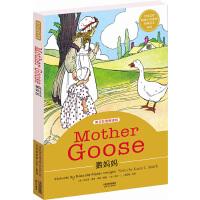 鹅妈妈:全球父母和孩子喜爱的经典英文童谣(英文彩色朗读版),(美)布兰琪・费雪・莱特/ 插图, (加)凯伦・L・史密斯