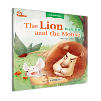 The Lion and the Mouse(狮子和老鼠) James Bean & Gillian Flaherty