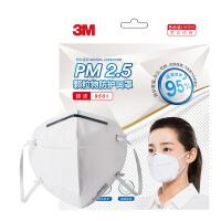 3M 口罩KN95防花粉防柳絮防病毒 流感防护 防pm2.5 防粉尘 9501 5只/包 耳 9501 耳戴式5只