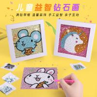 儿童diy手工制作送相框女孩玩具满钻石画 十二生肖小动物点点画