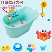 婴儿洗澡盆宝宝浴盆家用小孩浴桶泡澡桶加厚大号儿童洗澡桶可坐躺