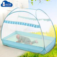 可折叠免安装儿童婴儿床蚊帐蒙古包通用婴儿床宝宝蚊帐罩
