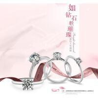 银戒指女纯银食指环镶嵌石鸽子蛋刻字钻戒仿真钻