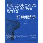封面有磨痕SDWY-汇率经济学 (英)萨诺(Sarmo,L.),(英)泰勒(Taylor,M.P.) ,何泽荣 978