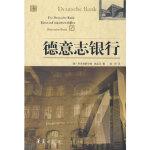 德意志银行 (德)施瓦茨(Schwarz,F);杨轩 华夏出版社 9787508049106【新华书店 购书无忧】