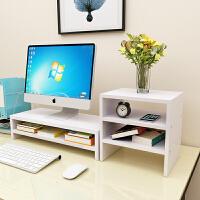 显示器增高 垫高架桌面收纳支架桌面收纳盒