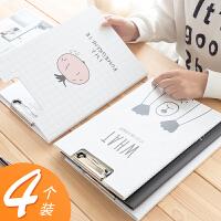 4个A4文件夹多层板夹多功能卷子学生用写字垫板小清新韩版女可爱夹板文具资料册书写考试试卷夹收纳整理神器