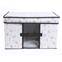 小熊大号透明视窗收纳箱衣物棉被储物箱特大号整理箱收纳袋整理箱透明视窗储物盒(A506)