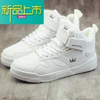 新品上市男白鞋18新款内增高高帮鞋街舞鞋休闲运动鞋板鞋男士小白鞋 白色 1623