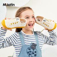 【5折券预估价:84.5元】马拉丁童鞋男大童板鞋春装2020年新款系带球鞋舒适儿童鞋子
