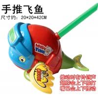婴幼儿宝宝学步手推玩具车单杆儿童推推乐多功能飞机1-2-3岁玩具