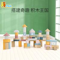 VIGA/唯嘉积木益智拼装儿童启蒙玩具男孩女孩1-2-3周岁木质玩具
