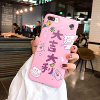 猪年大吉大利iphone xsmax手机壳X苹果7plus小猪8新款6s硅胶7男女6潮牌7p情侣XR XR 大吉大利