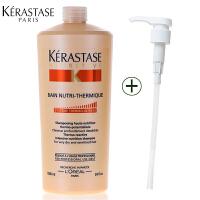 Kerastase/卡诗 卓越热滋养洗发水洗发露1000ml 进口专业洗护发 干性受损敏感发质补水洗发液