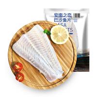 安南之恋巴沙鱼片200g*2袋