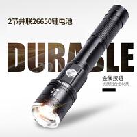 强光手电筒多功能远射1000亮氙气防水5000灯户外w可充电