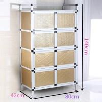 简易不锈钢拉丝橱柜 阳台储物柜带门现代简约餐边柜橱柜置物柜 金色 长80宽42高140 6门以上