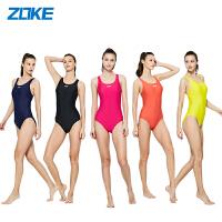 ZOKE连体泳衣保守小胸聚拢露背 加大码显瘦遮肚游泳衣女 专业泳装