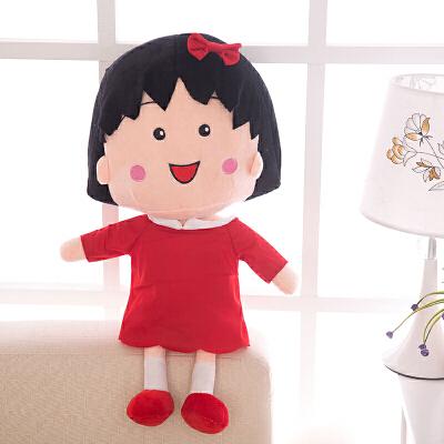 樱桃小丸子公仔可爱毛绒玩具儿童玩偶布娃娃抱枕生日礼物送男女生 红色 红色衣服