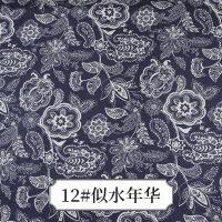 棉麻布料复古中国风印花青花瓷手工窗帘民族风桌布抱枕服装面料q