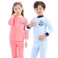儿童保暖内衣套装三层加厚男童女童秋衣秋裤中大童装新