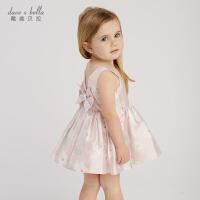 [3件3折价:78.9]davebella戴维贝拉夏装新款女童连衣裙宝宝背心裙子DB10138