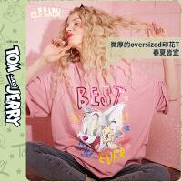 【2件2.5折:133】【猫和老鼠联名】妖精的口袋印花短袖t恤2020夏季新款女ins上衣潮
