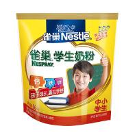 [当当自营] 雀巢 学生奶粉400g/袋(16小袋x25g)