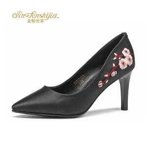 红蜻蜓旗下品牌金粉世家女鞋秋冬休闲鞋鞋子女高跟鞋JDB7212