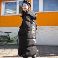 【太平鸟x凤凰】黑色羽绒服女春装中长款刺绣连帽新印花外套宽松