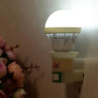 插座灯节能小夜灯3W5W7W自带开关插电灯床头婴儿喂奶灯泡