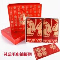 双喜毛巾手巾红色洗脸帕结婚用的喜毛巾回礼红毛巾棉礼帕k 34x74cm