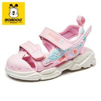巴布豆儿童2021夏季凉鞋男童时尚女童软底新款宝宝包头休闲沙滩鞋-樱花粉