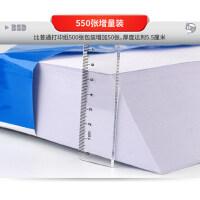 a5打印70g复印纸a4纸a3一包500张80g草稿白纸整箱批发办公用品纸
