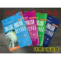 【旧书二手书8成新】全4册 现代大学英语听力1234 金莉 9787560071701 外语教学与研究出版社【正版】