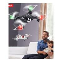 司马SYMA遥控飞机X22W/X21W微型迷你航拍无人机 四轴飞行器 航模 X23W (中文) 白色