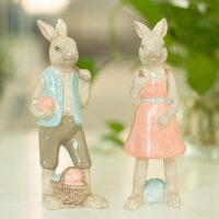 家居饰品结婚礼物 创意酒柜礼品陶瓷摆件结婚生日礼物 兔子摆件抖音